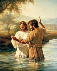 Η Βάπτιση του Ιησού Χριστού